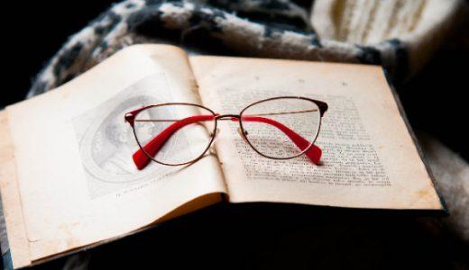 【スピリチュアル】人生の考え方・見方が変わる本のおすすめ9冊【自己啓発】