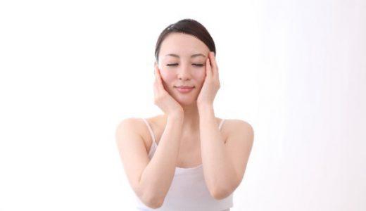 【ニキビ】保湿の重要性!おすすめ化粧水の正しいつけ方でニキビを治す!