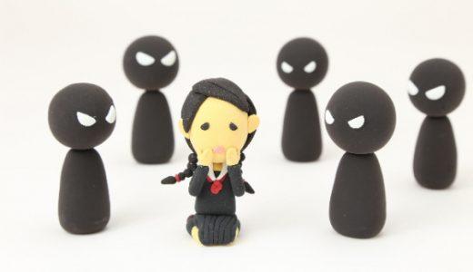 【10作品】マジで面白いおすすめ''誘拐''ミステリー小説10選