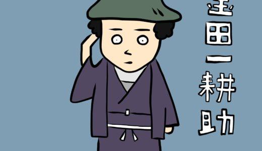 【横溝正史】まず読むべき《金田一耕助シリーズ》おすすめ7選