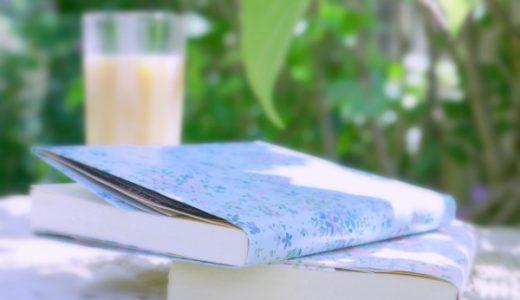 贅沢の極み!超おすすめアンソロジー小説10選②