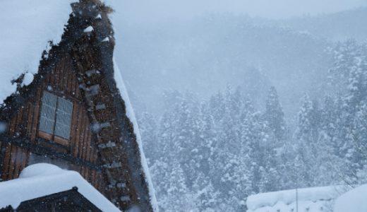 「雪の山荘」が舞台のおすすめミステリー小説15選