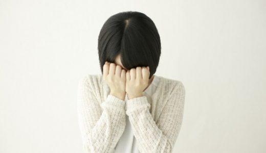 【名作選】本気でおすすめの泣ける感動小説20選