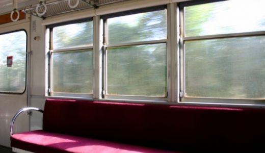 【読鉄】鉄道が舞台&電車で読みたいおすすめ小説15選