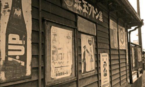 朱川湊人さんのおすすめ小説5選-ノスタルジックで奇妙な物語をお届けします