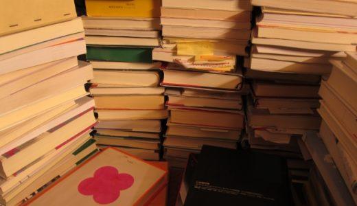 アメトーーク「読書芸人」で又吉直樹さんが選ぶオススメ本6作品をご紹介!