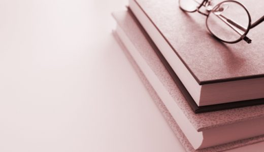 アメトーーク「読書芸人」で光浦靖子さんが選ぶオススメ本5作品をご紹介!
